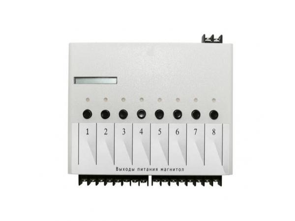 Система защиты магнитол DX-8 CarAudio